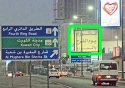 fa-kuwait-ashura-farah-sorour01