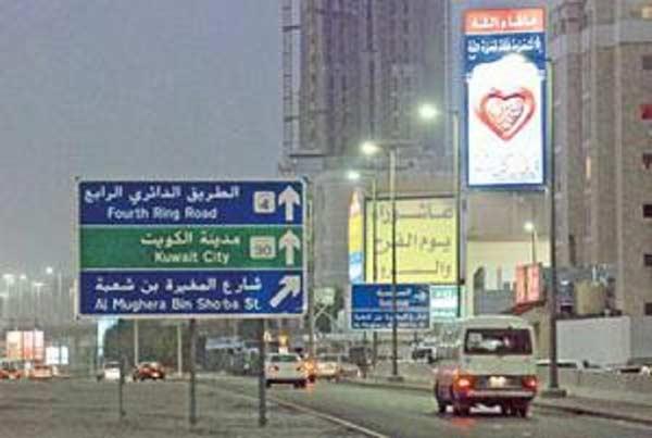 fa-kuwait-ashura-farah-sorour02