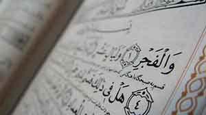 آیا می دانید که کدام یک از سوره های قرآن کریم به نام حسین بن علی( علیه السلام) مشهور است؟