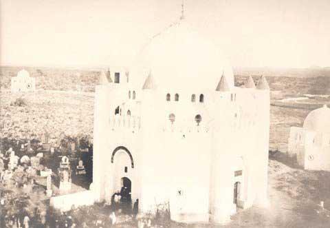 پیامک بمناسبت تخریب قبرستان ائمه بقیع علیهم السلام