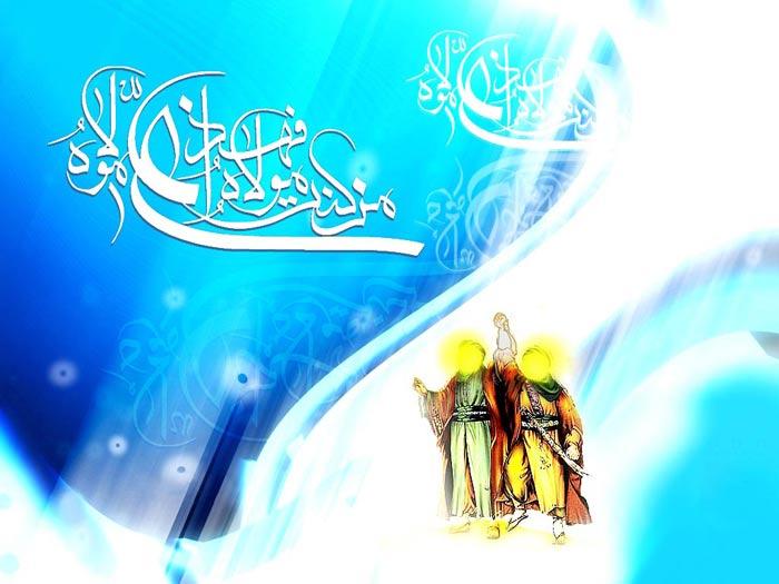 نخستین نقش عالم یا علی بود، تمام اسم اعظم یا علی بود