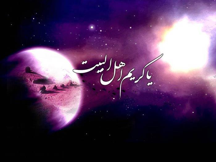 ๑╠۩ اشـک مدینه ۩╣๑ ویژه نامه در سوگ نبی مکرم اسلام و امام مجتبی علیه السلام