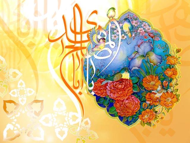 میلاد امام زمان عجل الله تعالی فرجه الشریف - تصویر (١٠)