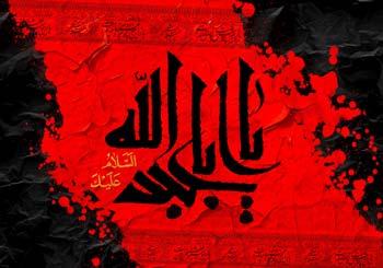 ده ویژگی منحصر به فرد حضرت اباعبدلله الحسین(علیه السلام)