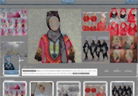 دام اینستاگرام برای دختران محجبه +تصاویر