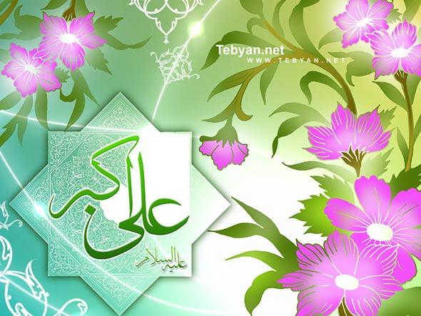 پسربزرگ امام حسين (عليه السلام) حضرت علي اكبراست يا امام سجاد (عليهما السلام) ?