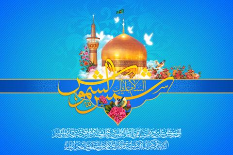نكات خواندنی از برخوردهای تربيتی امام رضا عليه السلام