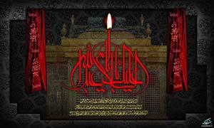 چهار ويژگى انقلاب امام حسين عليه السلام