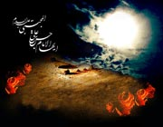 ماجرای غم انگیز شهادت و تدفین امام مجتبی علیه السلام