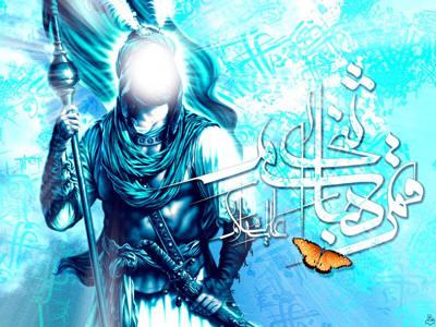 چرا حضرت عباس (ع) بابالحوائج شد؟