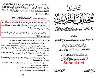 هدف حضرت فاطمه (علیهاالسلام) از وصيت دفن شبانه + سند