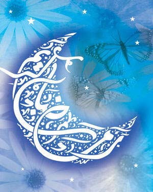 همه نمازهاى لیالی ماه رمضان