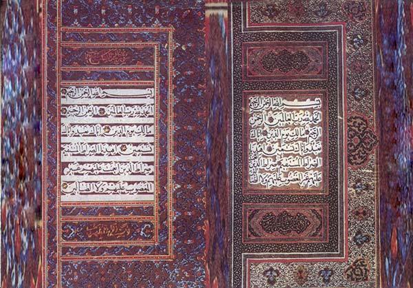 آوای قرآن و کاهش اضطراب
