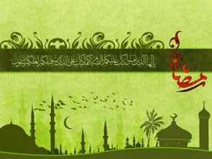 رمضان به چه معنا است و حقیقت آن چیست؟