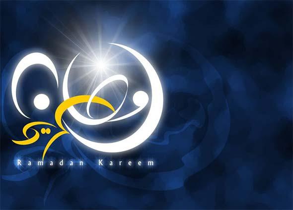 ماه رمضان و روزه از نگاه معصومین (ع)