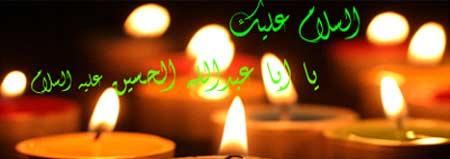 آل بویه، نخستین سوگواران حسینی