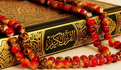 آیه های امید بخش قرآن کریم