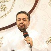 حاج محمود کریمی - میلاد امیرالمؤمنین (ع)