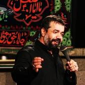 حاج محمود کریمی - شهادت امیرالمؤمنین (ع)
