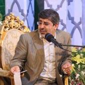 حاج محمد رضا طاهری - میلاد امیرالمؤمنین (ع)