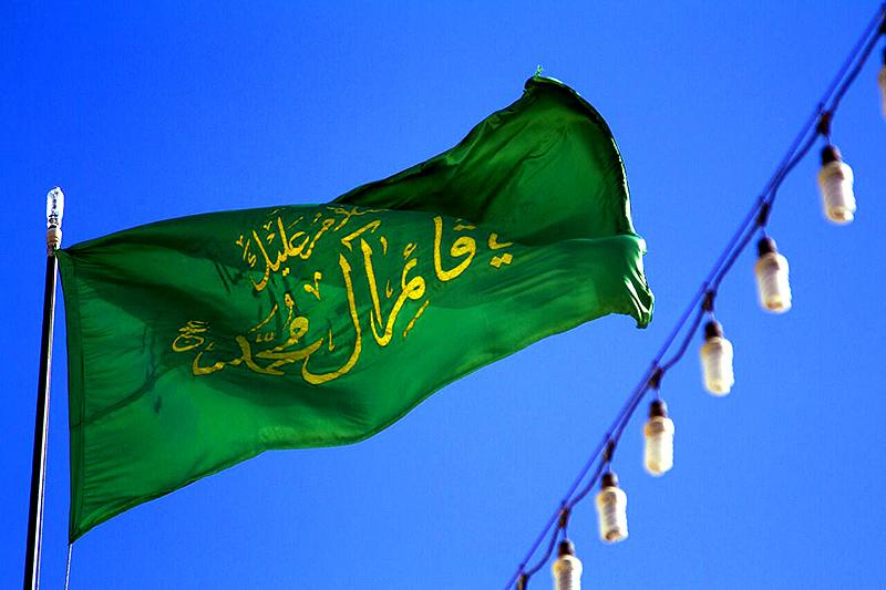 Image result for قائم آل محمد