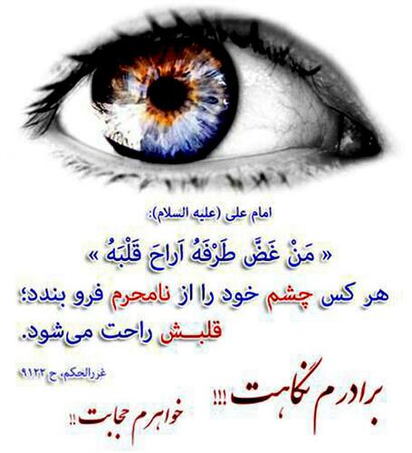 ●.●*~*●.●-مظلوم ترین واجب الهی...●.●*~*●.●-
