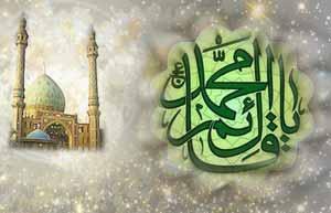 الحلقه 97 alamari zaman related posts mabrouk ala mari