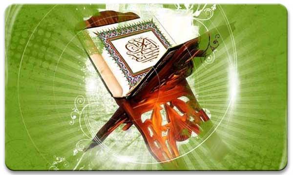 Qur`an