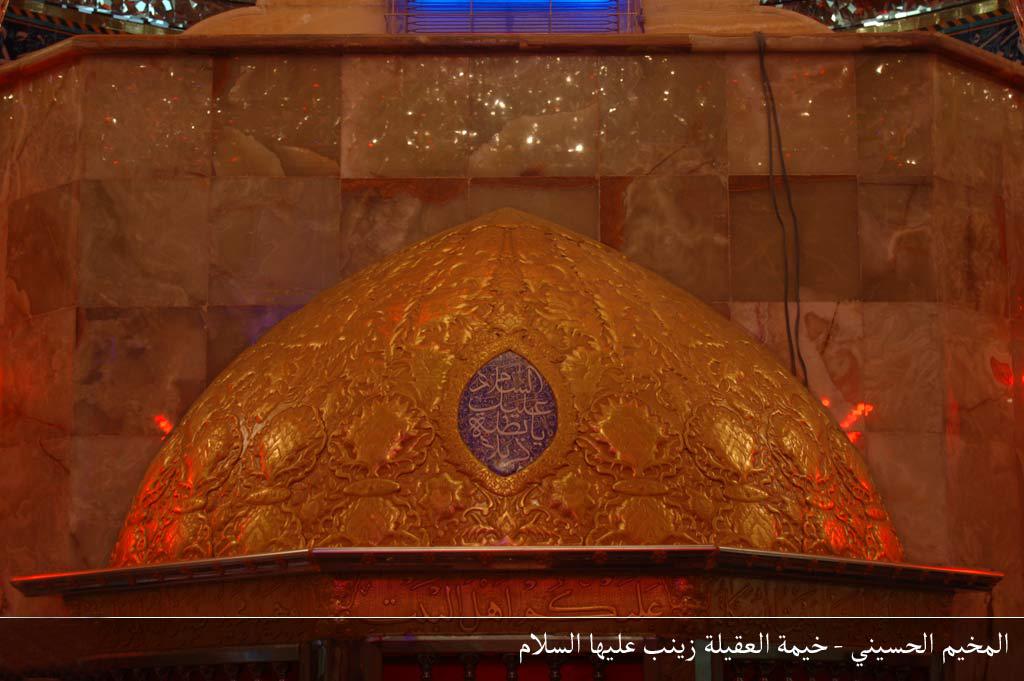 http://gallery.sibtayn.com/images/monasebat/moharam/khimegah/pic3/pic4.jpg