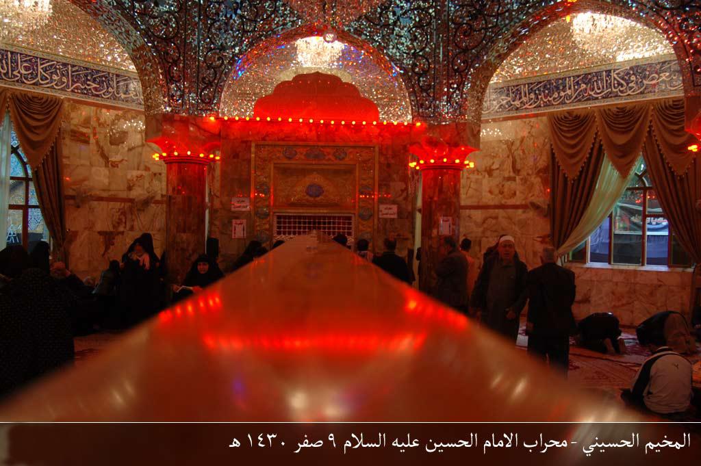 http://gallery.sibtayn.com/images/monasebat/moharam/khimegah/pic3/pic5.jpg