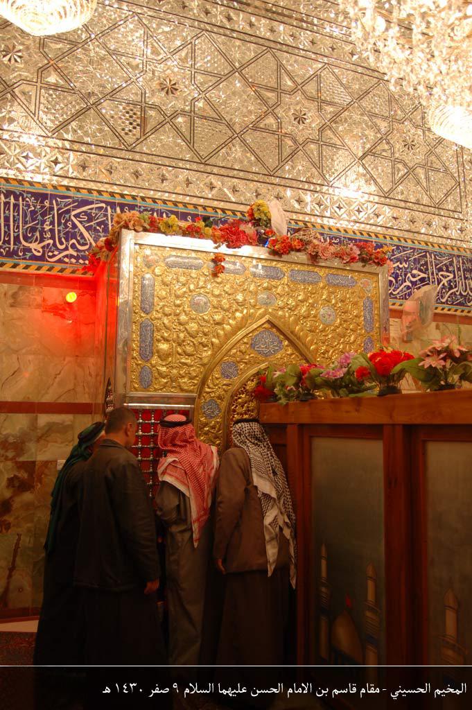 http://gallery.sibtayn.com/images/monasebat/moharam/khimegah/pic3/pic7.jpg