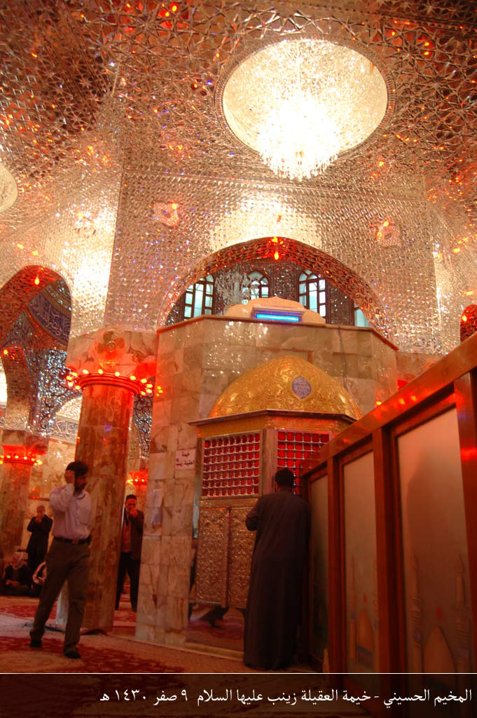 http://gallery.sibtayn.com/images/monasebat/moharam/khimegah/pic3/pic8.jpg