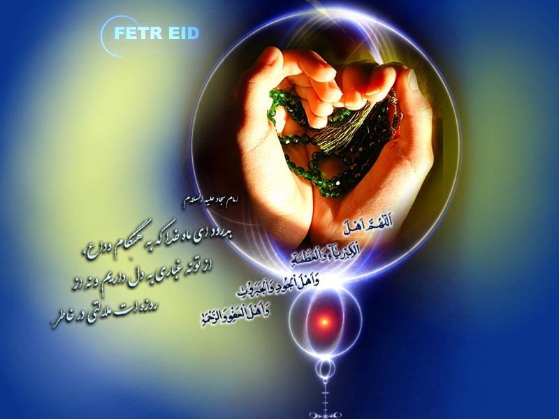 http://www.sibtayn.com/swf/gallery/images/monasebat/ramazan/fetr/pic2/pic43.jpg