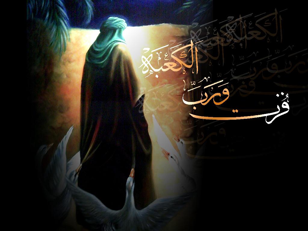 http://www.sibtayn.com/swf/gallery/images/monasebat/shahadat/ali/pic3/pic9.jpg