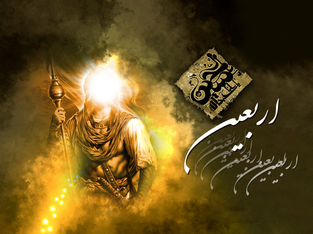 ◊╠ چهل وادی صبر ╣◊ ویژه نامه اربعین حسینی