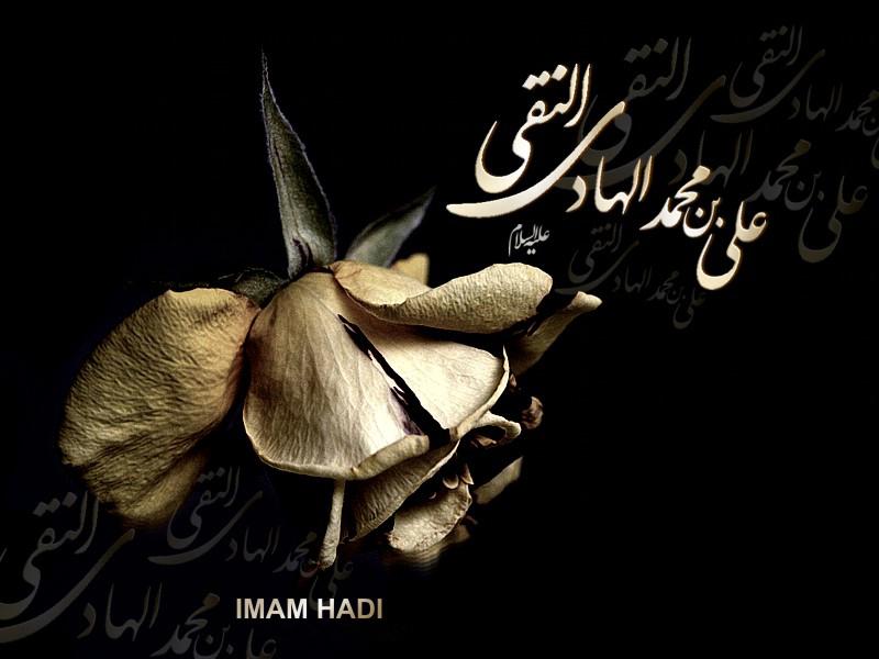 http://www.sibtayn.com/swf/gallery/images/monasebat/shahadat/hadi/pic3/pic48.jpg