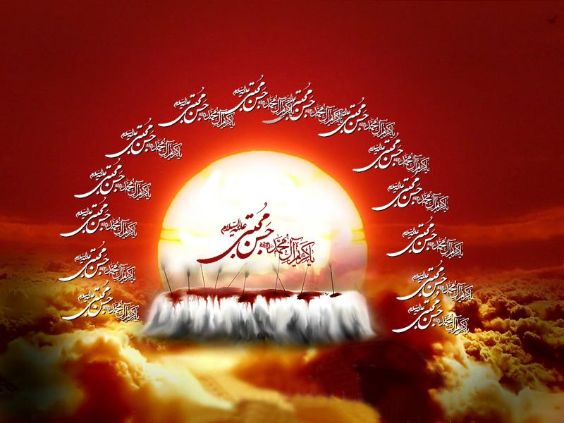 http://www.sibtayn.com/swf/gallery/images/monasebat/shahadat/hassan/pic3/pic38.jpg