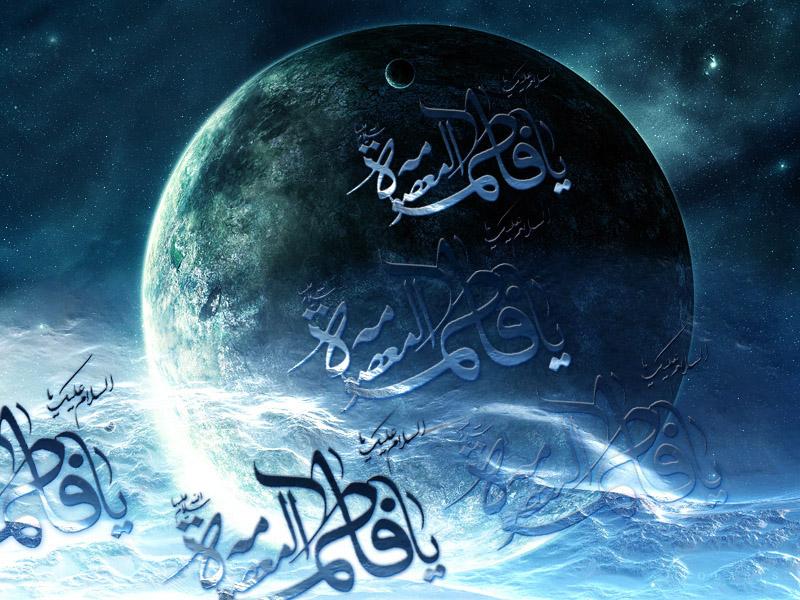 ₪§₪ شفیعه بهشتیان ₪§₪ ویژه نامه وفات حضرت معصومه سلام الله علیهاܓ✿