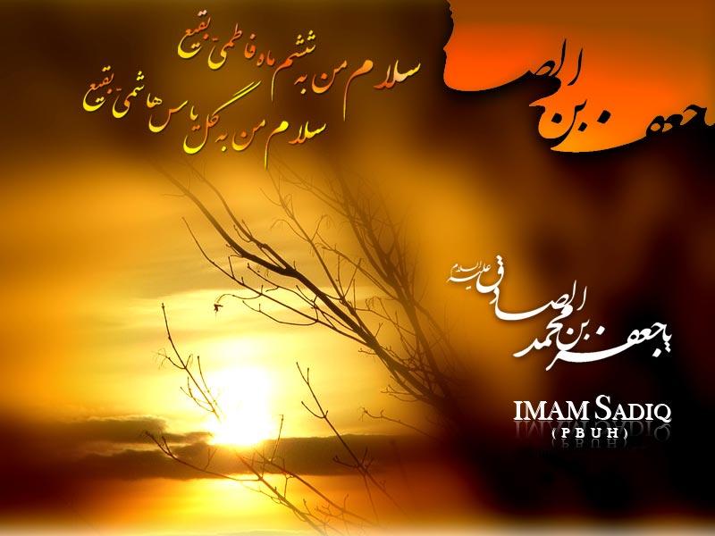 http://www.sibtayn.com/swf/gallery/images/monasebat/shahadat/sadegh/pic2/pic24.jpg