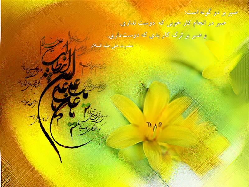 ᴥ✿ᴥ لـبـخـنـد کـعـبـه ᴥ✿ᴥ ویژه نامه ولادت حضرت علی علیه السلام و روز پدر ܓ✿