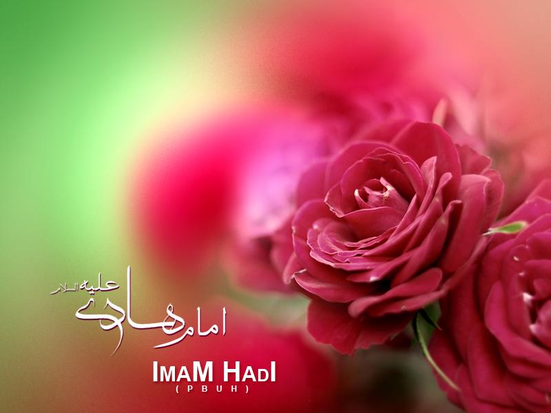 ღ.¸¸.مــُبارك مولد الإمام  علي الهادي ،،.¸¸.ღ    Pic2