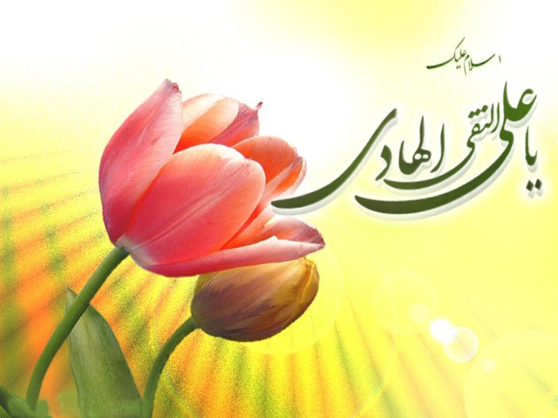 ღ.¸¸.مــُبارك مولد الإمام  علي الهادي ،،.¸¸.ღ    Pic3