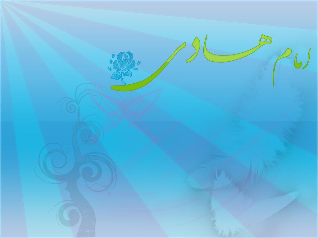ღ.¸¸.مــُبارك مولد الإمام  علي الهادي ،،.¸¸.ღ    Pic5
