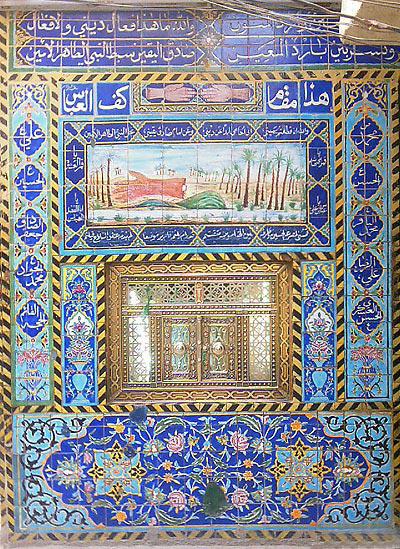 http://gallery.sibtayn.com/images/shahrha/karbala/abbas/kaf_abbas/pic3/pic4.jpg