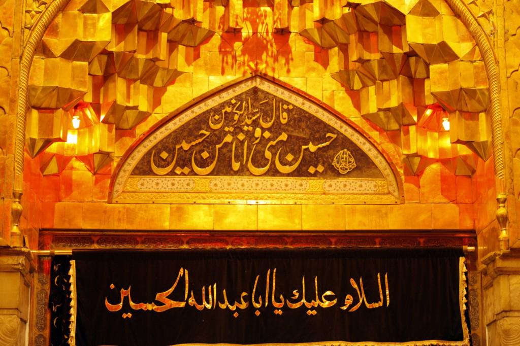 http://www.sibtayn.com/swf/gallery/images/shahrha/karbala/hosain/aivan_hosain/pic3/pic1.jpg
