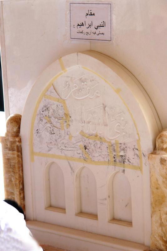 http://gallery.sibtayn.com/images/shahrha/kofe/masajed/pic2/pic31.jpg