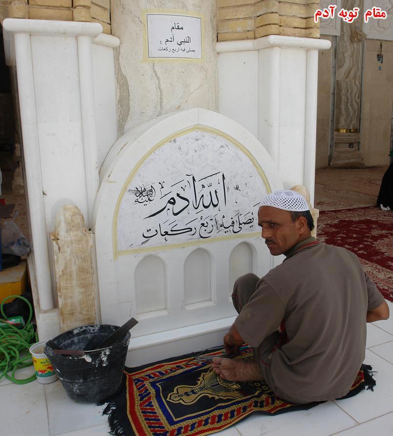 http://gallery.sibtayn.com/images/shahrha/kofe/masajed/pic2/pic35.jpg