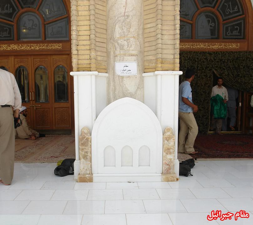 http://gallery.sibtayn.com/images/shahrha/kofe/masajed/pic2/pic37.jpg