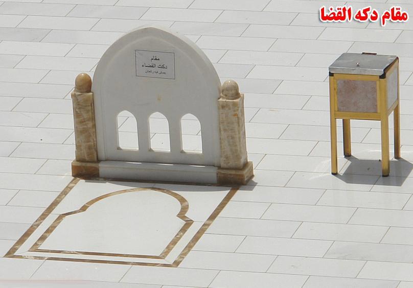 http://gallery.sibtayn.com/images/shahrha/kofe/masajed/pic2/pic39.jpg
