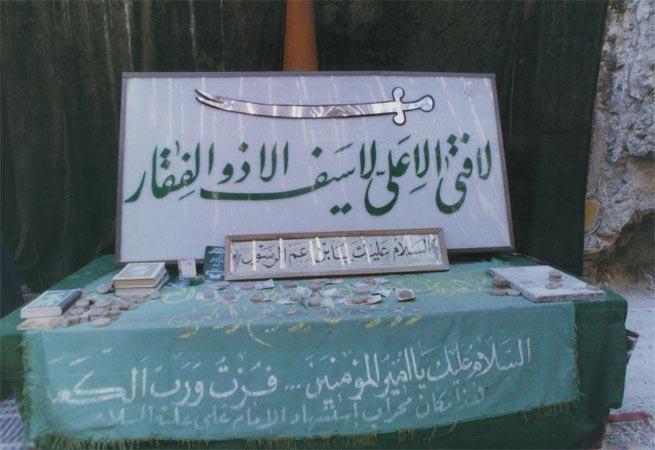 http://gallery.sibtayn.com/images/shahrha/kofe/masajed/pic2/pic42.jpg